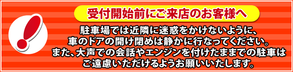 bn_info.jpg